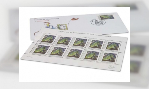Plaatje Stamps4friends